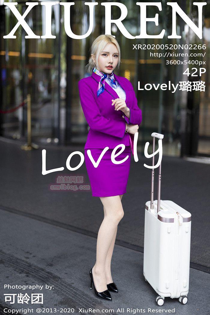 [XIUREN秀人网]XR20200520N02266 2020.05.20 Lovely璐璐[42+1P/136M]